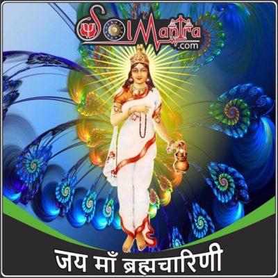 Navratri 2nd day