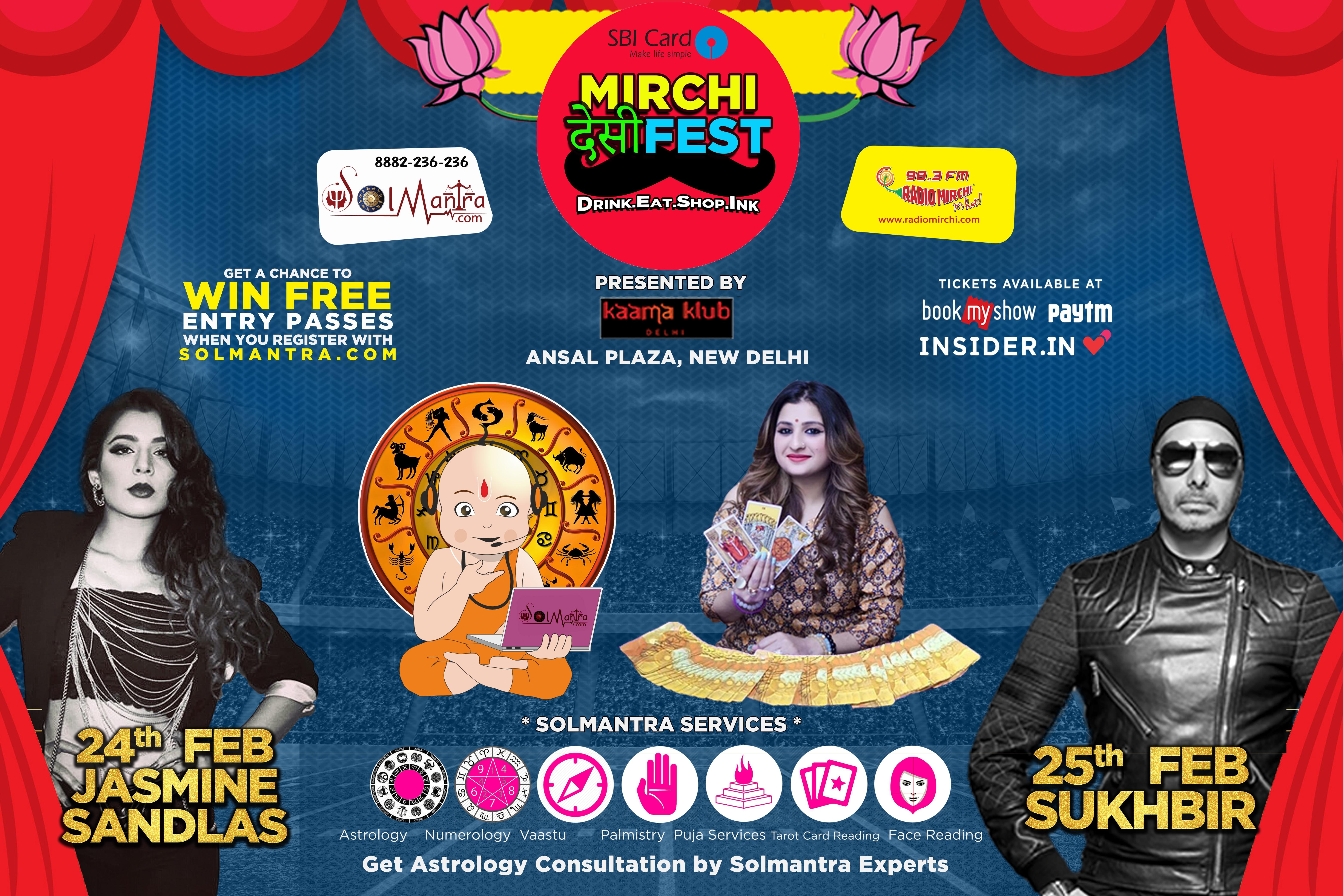 SBI Card Mirchi Desi Fest